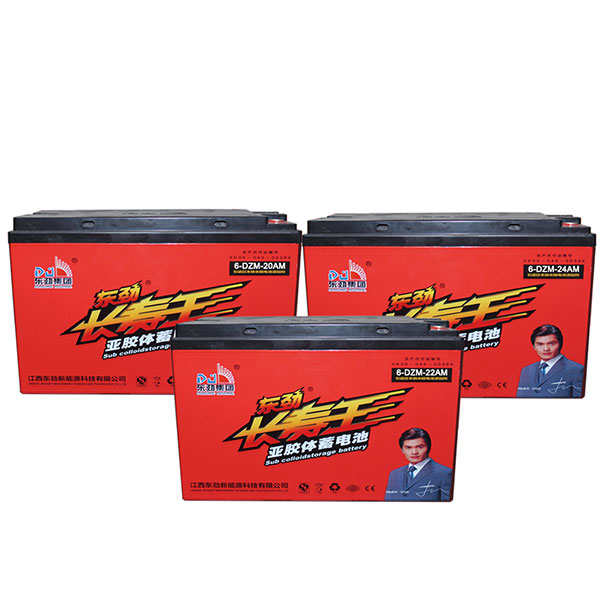 How to Use the Battery of E Bike Battery Correctly?